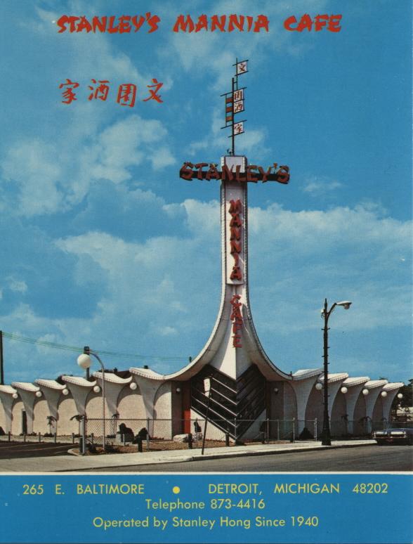 Stanley's Mannia Cafe Postcard
