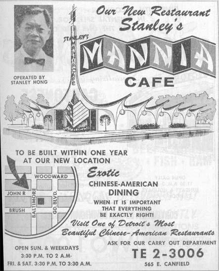 Stanley's Mannia Cafe, Detroit, MI